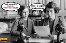 LabRadio_ISOLA KULT